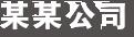 单职业传奇私服发布网_1.76精品复古传奇_超级变态传奇私服_找好私服合击网站_新开热血传奇sf123_zhaosf999传奇新服网